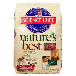 Science Diet Diabetic Dog Food